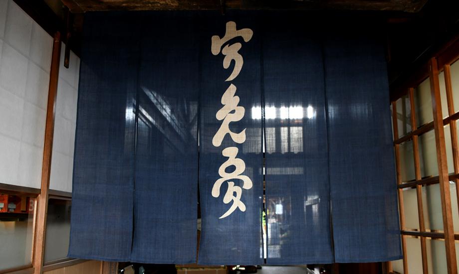 梅徳機業場玄関