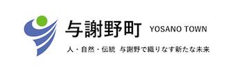 与謝野町公式サイト